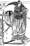 Jiang Wei 2 (SKS)