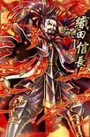 Nobunaga Oda 2 (IMC)