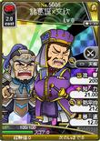 Zhuge Dan & Wen Qin (BROTK)