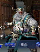 Dong Zhuo Mystic Outfit (DW9M)