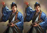 Guo Jia (ROTK13)
