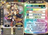 Sima Zhao 3 (SGB)
