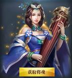 Xin Xianying - Chinese Server (HXW)