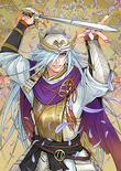 Yoshiaki Ashikaga 3 (SGIXA)