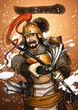 Terumoto Mori 3 (SGIXA)