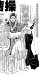 Cao Cao (SKS)