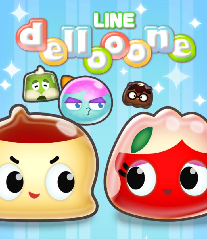 LINE dellooone