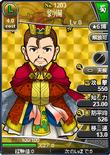 Liu Bei 7 (BROTK)