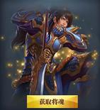 Zhang He - Chinese Server 2 (HXW)