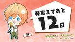 Vita Countdown 7 (KC3)