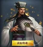 Zhuge Liang - Chinese Server 2 (HXW)