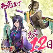 Countdown 1 - Nō and Yasuke (SW5)