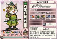 Mitsubuchi Fujihide in Samurai Cats