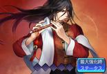 Zhou Yu 3 (ROTKH)