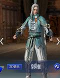 Guo Huai Mystic Outfit (DW9M)