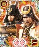 Mitsuhide Akechi 14 (1MNA)