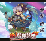 Xun Yu 4 (SGB)