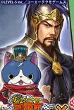 Cao Cao 3 (1MROTK)