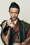 Ieyasu Tokugawa (NATS2)