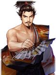 Nobunaga Oda 3 (UW5)
