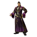 Lu Su - Dark (DWU)