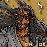 Nobunaga Oda Collaboration 2 (NASPK)