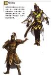 Yuan Shao Concept Art (DW7)