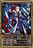 Mitsuhide Akechi (IMC)