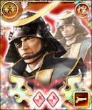 Masamune Date 13 (1MNA)