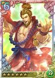 Goemon Ishikawa (QBTKD)