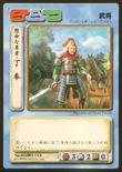 Ding Feng (ROTK TCG)