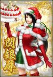 Guan Yinping 2 (DWB)