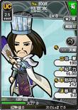 Zhuge Liang (BROTK)