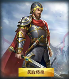 Jiang Wei - Chinese Server (HXW)