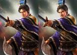 Guo Jia 2 (ROTK13PUK)