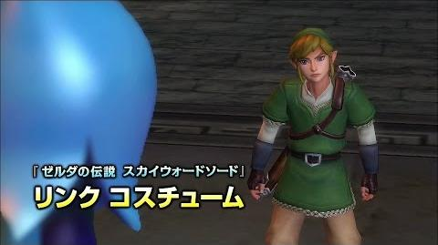 Hyrule Warriors Link Courage Costumes Trailer