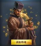 Xu Shu - Chinese Server (HXW)
