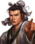 Xu Shu 2 (ROTKLCC)