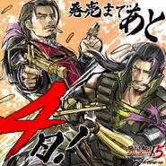 Countdown 9 - Hisahide Matsunaga and Magoichi Saika (SW5)