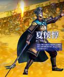 Xiahou Dun (PSROTK)