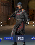 Guan Suo Abyss Outfit (DW9M)