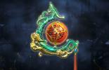 Sacred Treasure - Taijitu 2 (WO4)