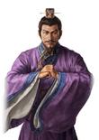 Xun You (ROTKHD)