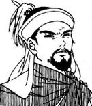 Zhuge Dan (SKS)