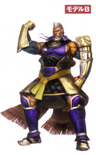 Huang Gai Alternate Outfit (DW6)