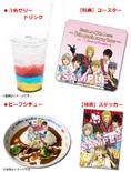 Sanrio 5th Anniversary Food (TMR)