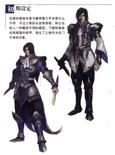 Cao Pi Concept Art (DW7)