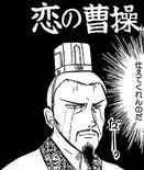 Cao Cao (RPS)