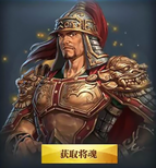 Sun Jian - Chinese Server (HXW)