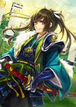 Ieyasu Tokugawa 9 (SGIXA)
